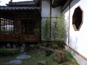 Maison japonaise à Beitou, Peace Park 2-28, National Taiwan Museum