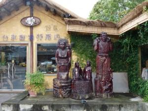 Taitung et aux alentours