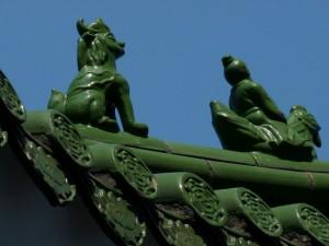 Région de Miaoli et Cihu Mausoleum Daxi township