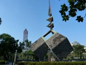 Taipei, Musée 2-28, Peace Park
