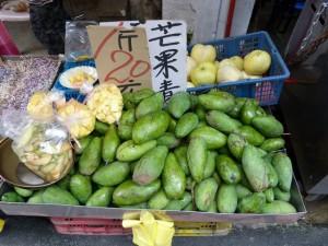 Taipei, méli mélo