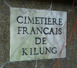 Keelung. Cimetière Francais. Avant qu'il ne soit vandalisé en novembre 2012. Temple Zhupu Altar