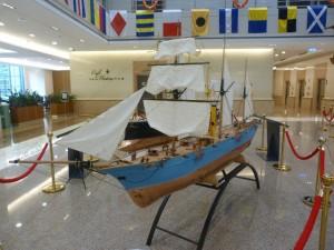 Taipei. Evergreen Maritime Museum.