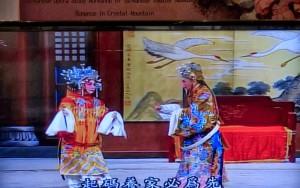 Musée de l'opéra Taiwanais, Yilan