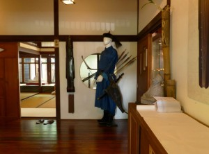 Taipei. Ancien dortoir japonais restauré, Expo temporaire d'arcs et de Quin
