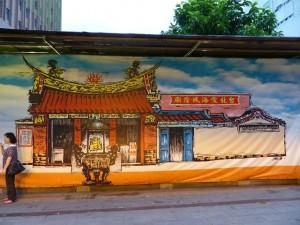Taipei. Dihua Street 迪化街, et théâtre Taiwanais en plein air