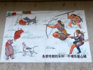 Taipei. Une petite histoire de Taïwan en 20 peintures murales