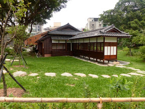 Taipei. Kishu An. 紀州庵 Ancien restaurant japonais . 1917