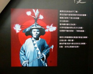 Taipei. Council of Indigenous peoples