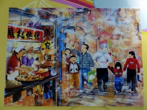 Taipei. Taoyuan airport . Peintures d'enfants
