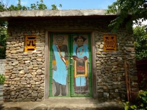 Comté de Taitung. De Nantian 南田 à Fenggang (sur l'autre cote, detroit de Taiwan)