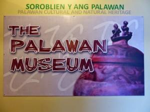 Musée de Puerto Princesa