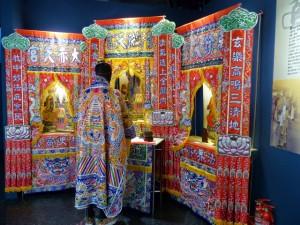 Taipei. Folk religion in Taiwan. Academia Sinica. 中央研究院