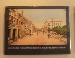 Taipei. De 228 à Di rua jie 迪化街 aller retour