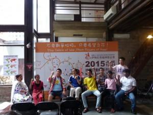 Taipei. Le parc Sanli et un évenement contre les mines dans le monde