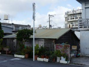 Naha, capitale d'Okinawa et Parc attraction