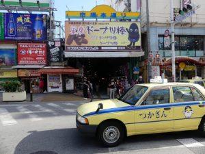 Naha. Kokusai Street, Tourist trap