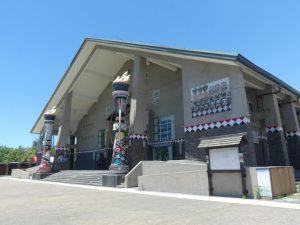 Hualien Musée Aborigène
