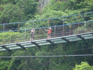 De Nantou au pont suspendu semi-transparent de Pinglai Liuliguang.