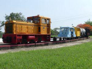 Pingtung. Trains anciens ( du temps ancien d'une «usine» de canne à sucre)