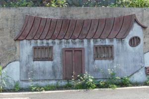 Sanzhi. 三芝區 .Vers la montagne puis vers les faubourgs de Tamsui et retour à «Sanzhi. 三芝區 Art Village»