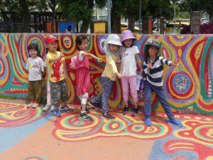 Taichung. Rainbow village + parc