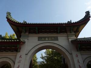 Xiamen et Toulou