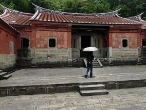 Shen Keng, Jingtong Station (Prince's Guest House)    banlieue de Taipei