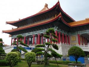 Taipei. Artist village, Futai Street Mansion, CKS Memorial Hall
