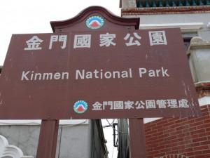 Archipel de Jinmen