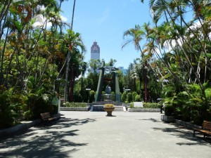 Taipei Peace Park 2 28