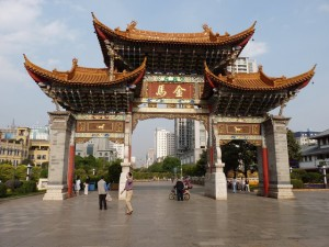 Kunming, Shilin, Dali