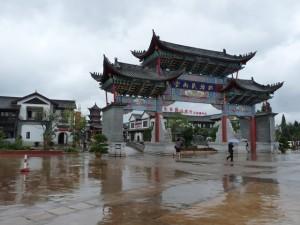 Kunming, village des minorités