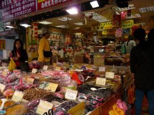Taipei, avant la nouvelle année