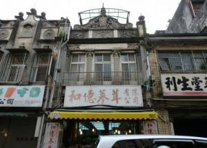 Taipei, ballade
