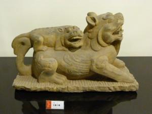 Toucheng, Musée des lions