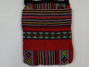 Quelques sacs aborigènes de Taiwan