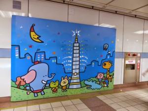 Taipei. Metro Zhongxiao Fuxing. Feng Jan Huang