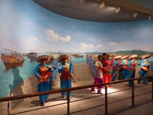 Shenzhen Musée