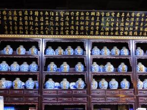 Hangzhou 2