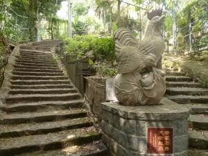 Taipei. Petite promenade au départ de Tianmu