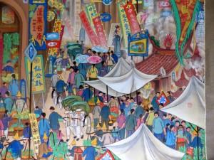Taipei. Musée de Taipei, 台北市立美術館 exposition Formosa in Formation
