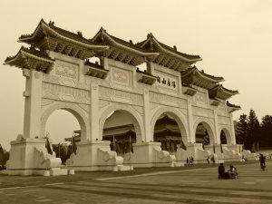 Taipei. CKS Memorial Hall