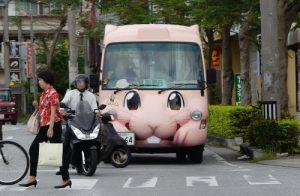 Okinawa dernier jour
