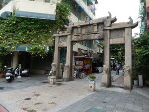 Tainan et l'ancien Palais de Justice (rouvert)