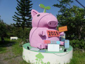 Pingtung.Au large de Pingtung, pas loin de Sandimen, en route vers Wutai, rencontre avec un artiste cochon… 2019, C'est l'année du cochon…